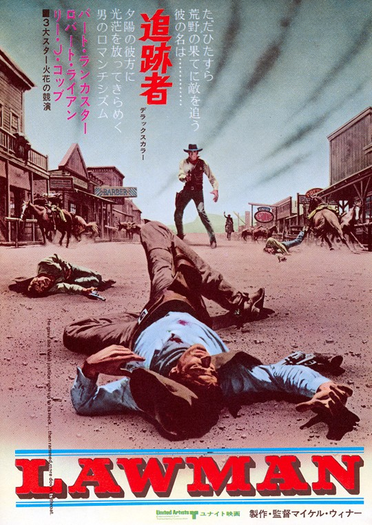 lawman_japanese_poster