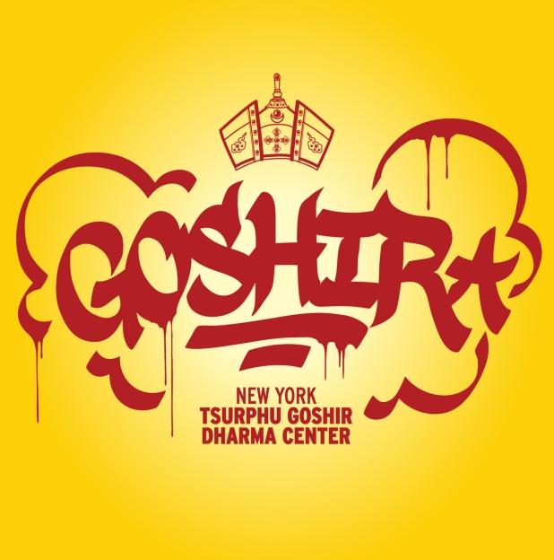 GoshirWeb